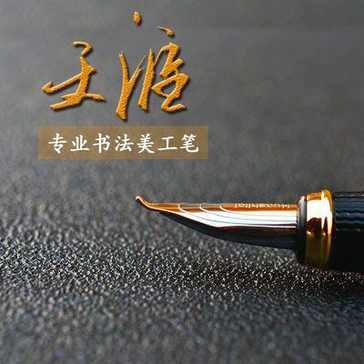 钢笔美工笔弯头弯尖学生用成人书法练字礼盒装高档签字笔定制LOGO