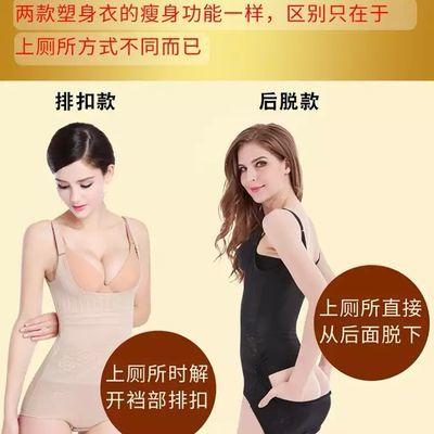 婷美�S雅夏超薄产后塑身衣连体燃脂收腹束腰提臀减肚瘦身塑形内衣