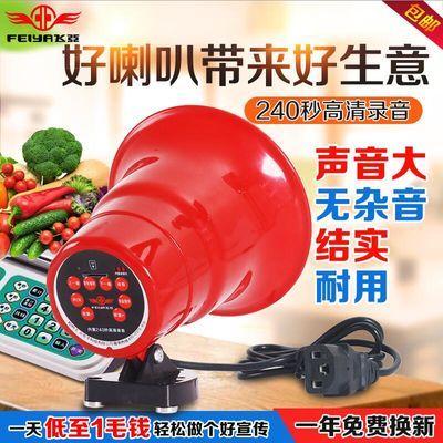 户外车载扩音器12v90v充电三轮喊话器地摊宣传广告可录音叫卖喇叭