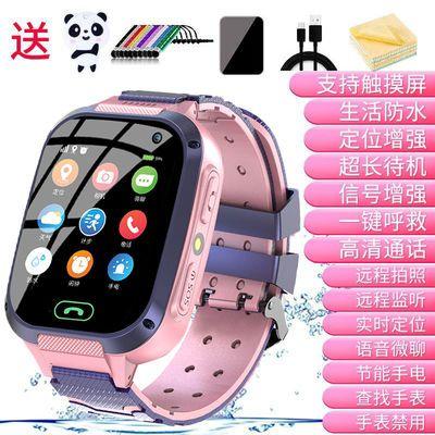 智能儿童电话手表防水学生手表带定位交友多功能睿智小天才男女