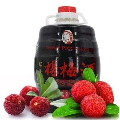 湖南特产杨梅酒12度5斤杨梅酒女士低度酒梅子酒红酒果味酒水果酒
