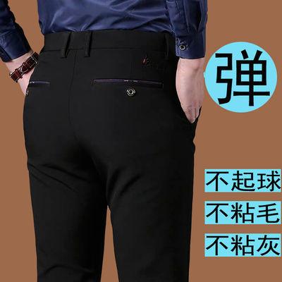 【免烫抗皱弹力】夏季薄款裤子男休闲裤男修身直筒男裤男士西裤
