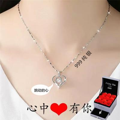 520情人礼物项链女生创意浪漫送老婆女友妈妈母亲节生日礼品实用