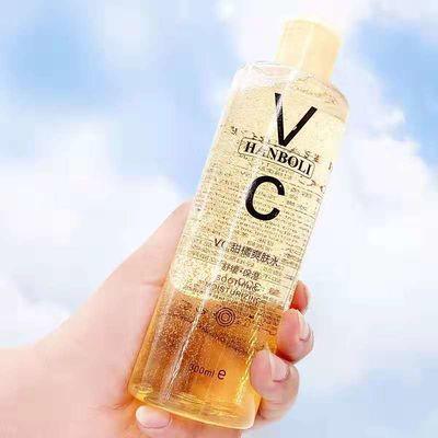 网红同款VC爽肤水玻尿酸精华水补水保湿美白紧致收缩毛孔300ml