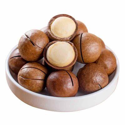 干果每日坚果零食小吃礼包夏威夷果巴旦木开心果瓜子批发100-500g