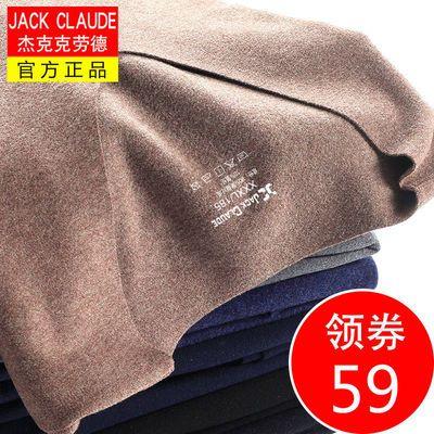 图案: 纯色 面料材质成分: 聚酯纤维91.2% 聚氨酯弹性纤维(氨纶)8.8% 服装款式细节: 一片式 裤长: 长裤 尺码: M L XL XXL XXXL 4XL 里料材质成分: 聚酯纤维91.2% 聚氨酯弹性纤维(氨纶)8.8%