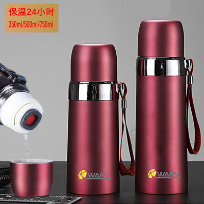 真空保温杯男女水杯子大容量韩版304不锈钢学生便携水壶350-750ml
