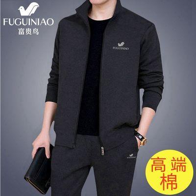 【富贵鸟正品】春秋季棉休闲套装男加绒中老年运动爸爸装两三件套