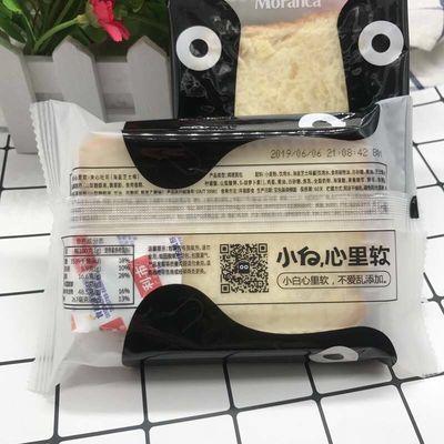 慕兰卡小白面包酸奶小白心里软火山蛋糕蛋糕千层软蛋糕整箱包邮