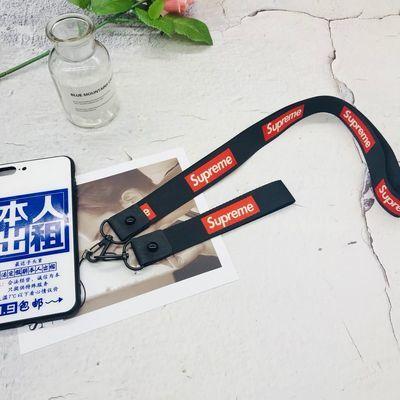 手机绳子短