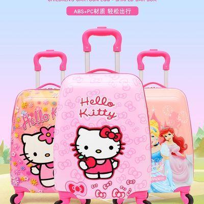 定制16寸18寸儿童卡通拉杆箱男女孩旅行箱宝宝行李箱小学生登机箱
