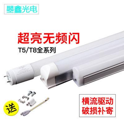 led灯管T8T5一体化T8日光灯管长条棒管1.2米超亮无频闪节能光管