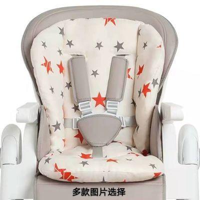 通用婴儿推车棉垫儿童餐椅宝宝伞车棉垫垫子加厚保暖冬夏坐垫