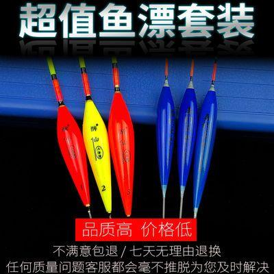 多功能鱼漂盒+6支3支装鱼漂巴尔杉漂电子漂夜光漂纳米漂漂盒套装