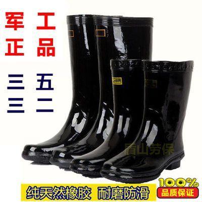 橡胶雨靴男士高筒水鞋雨靴雨季防水防滑耐磨舒适工地3532军工雨鞋
