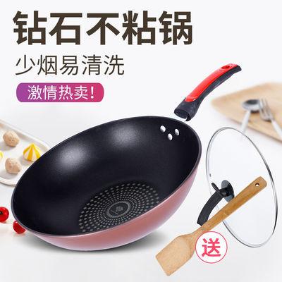 家用不粘锅炒锅多功能无烟锅具电磁炉燃气灶适用炒菜锅平底锅铁锅