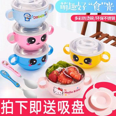儿童餐具宝宝不锈钢碗隔热防摔保温辅食碗小孩吃饭叉勺套装碗带盖