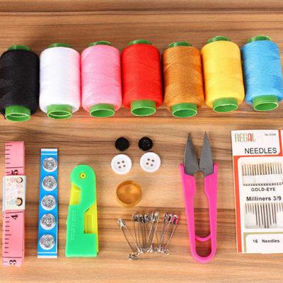 【针线盒46件套+迷你缝纫机针】家用大号针线盒套装便携式针线包