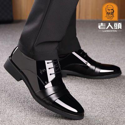 正品老人头皮鞋男秋季真皮商务正装皮鞋男士尖头英伦内增高婚鞋