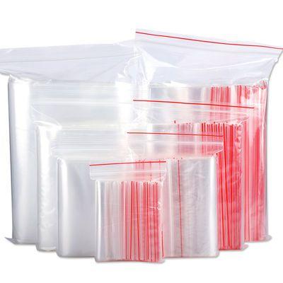 袋加厚大小号透明塑料包装一次性食品可爱封口密封收纳袋子PE自封