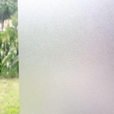 璃纸带胶窗户磨砂玻璃贴纸卫生间玻璃贴膜浴室透光不透明办公室玻