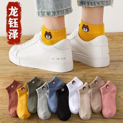 【2-10双】袜子女韩版短袜秋季短款男女袜学院风低帮百搭浅口船袜