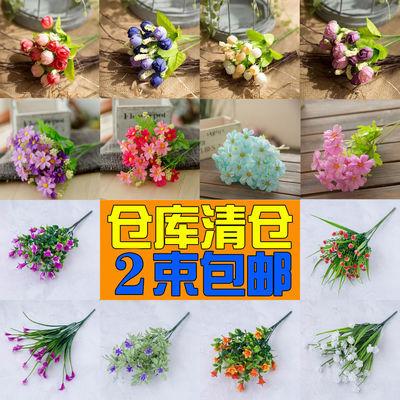 插花塑料小束花单支假花干花仿真花束玫瑰花向日葵客厅室内装饰品