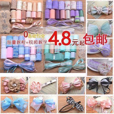 蝶结diy发饰材料包发夹制作饰品配件儿童发卡丝带套装手工制作蝴