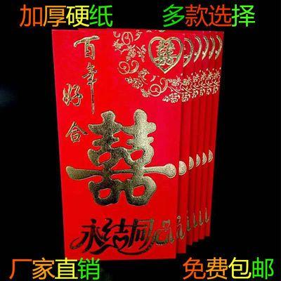 烫金利是封创意个性婚礼喜字压岁新年红包袋结婚红包批发包邮硬纸