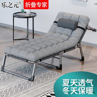 军折叠床单人家用办公室午休床简易成人陪护躺椅厂家直销多功能行
