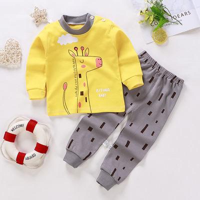 儿童内衣套装纯棉男童女童秋衣秋裤婴儿宝宝睡衣0-7岁衣服春秋装
