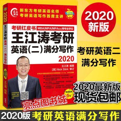 新东方留学出国考试