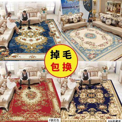 间沙发大地毯床边毯垫美式可机洗欧式客厅茶几地毯简约卧室满铺房