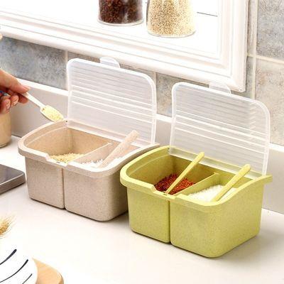 厨房调料盒调味料罐子味精组合盐罐品佐料收纳调味盒套装家用防潮