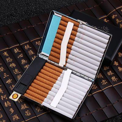定制不锈钢装20支香/烟盒带USB充电打火机自动烟夹防风点烟器超薄