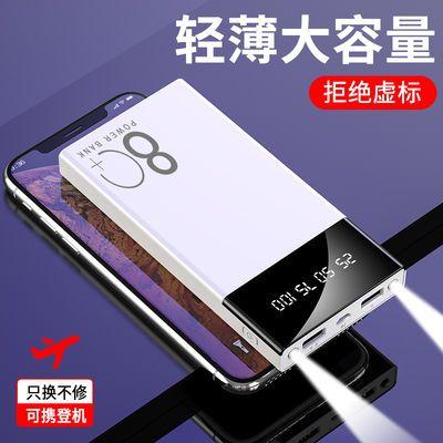 实足大容量10000毫安快充充电宝通用所有苹果安卓手机移动电源