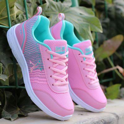 2020春夏新款跑步鞋女休闲运动鞋透气网布鞋轻便软底平底学生波鞋