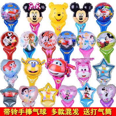 批发气球铝膜手持棒加油棒六一儿童节卡通微商地推活动小礼品气球