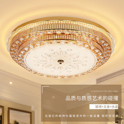 9月新款LED吸顶灯卧室灯欧式水晶灯简约客厅灯餐厅灯走廊灯主卧灯