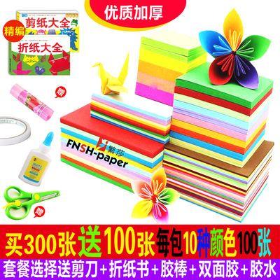 10色彩纸儿童手工折纸千纸鹤卡纸【送剪刀+折剪纸书+胶棒】手工纸主图