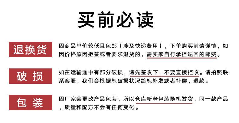 太太.乐鸡精100g/200g/454g三鲜鸡精调味品炒菜调味料多规格可选
