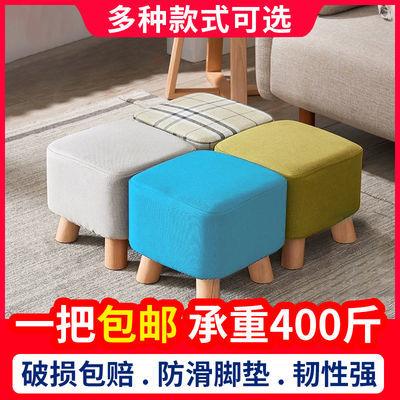 【可拆洗】实木布艺家用凳子茶几沙发客厅换鞋板凳简约时尚小凳子