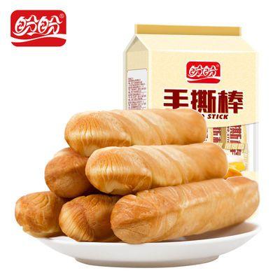 盼盼【手撕棒210g】法式手撕面包早餐休闲网红零食整箱食品糕点