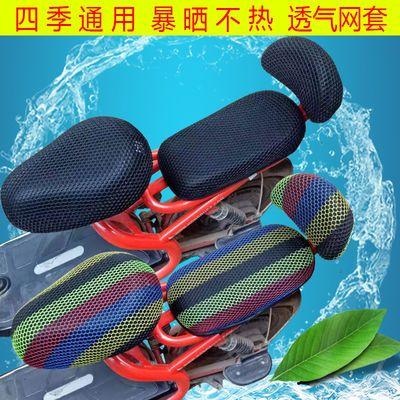 通用电动车坐垫套防晒防水电动自行车坐垫套热透气车座套垫3D四季