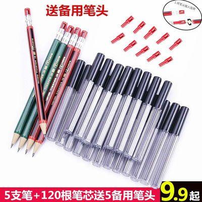 动2B粗芯木铅笔幼儿小学生用环保免削48笔+80根笔芯自动铅笔2.0按