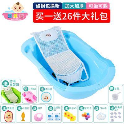 儿用品小孩儿童沐浴桶婴儿洗澡盆大号加厚宝宝浴盆可坐躺通用新生