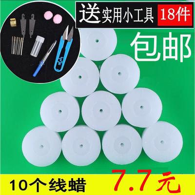 十字绣针专用工具包水溶性线蜡线蜡专用纺织蜡圈工具润滑防打结