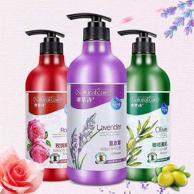 正品沐浴露家庭装香水持久留香味洗发水套装男女750ML玫瑰花香