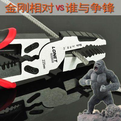 多功能钢丝钳子省力老虎钳子平口8寸剥线电工钳工具工业级断线钳