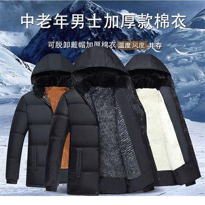 保暖外套棉服中老年爸爸装大码男装冬装爷爷装加绒加厚棉袄棉衣男